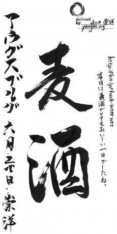 takahiro 0627 002