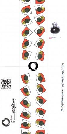 takahiro 0629 004